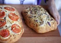 Домашний хлеб с приправами
